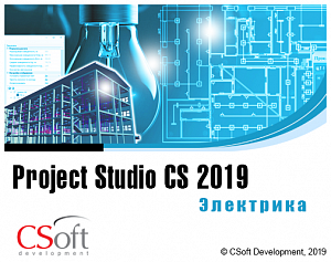 Баннер CSoft Project Studio CS