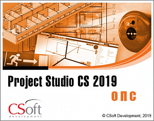 Логотип Project Studio CS ОПС CSoft Development